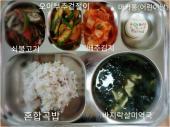 5월 3일 급식사진
