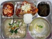 5월7일 급식사진